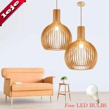 Бесплатная лампа, Подвесная лампа из дерева E27, шар, светильник, обеденный магазин, бар, украшение для прилавка, цилиндрическая труба, Подвес...