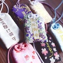 Omamori traditionnel Kawaii cadeau présent bonne Fortune amour sécurité victoire progrès académique porte-bonheur