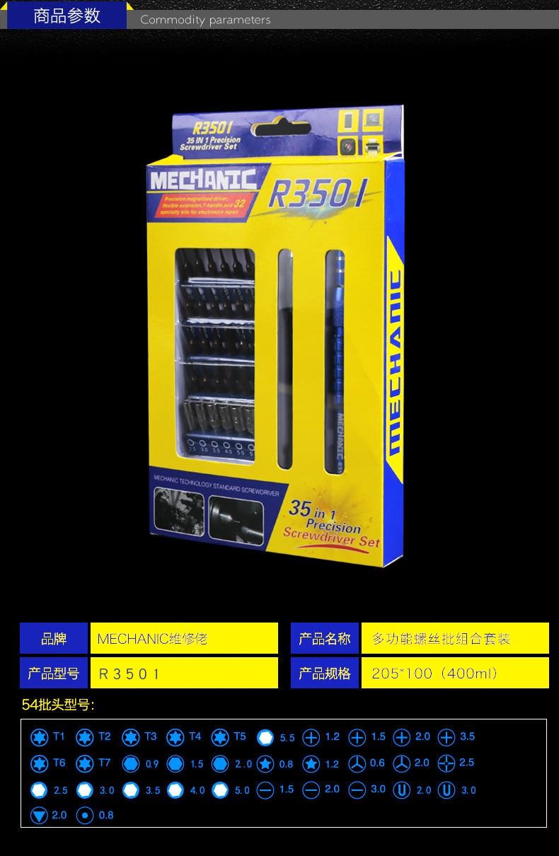 Купить с кэшбэком MECHANIC mini Maintenance screwdriver set R3501 35 In 1 glasses mobile phone dismantling multi-function