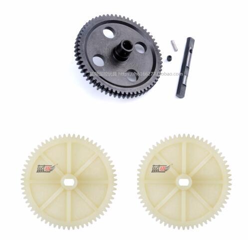 Wltoys 12428 12423 12628 12428-A 12428-B 12428-C RC Car Spare parts 12428-0015 Upgrade metal / origi