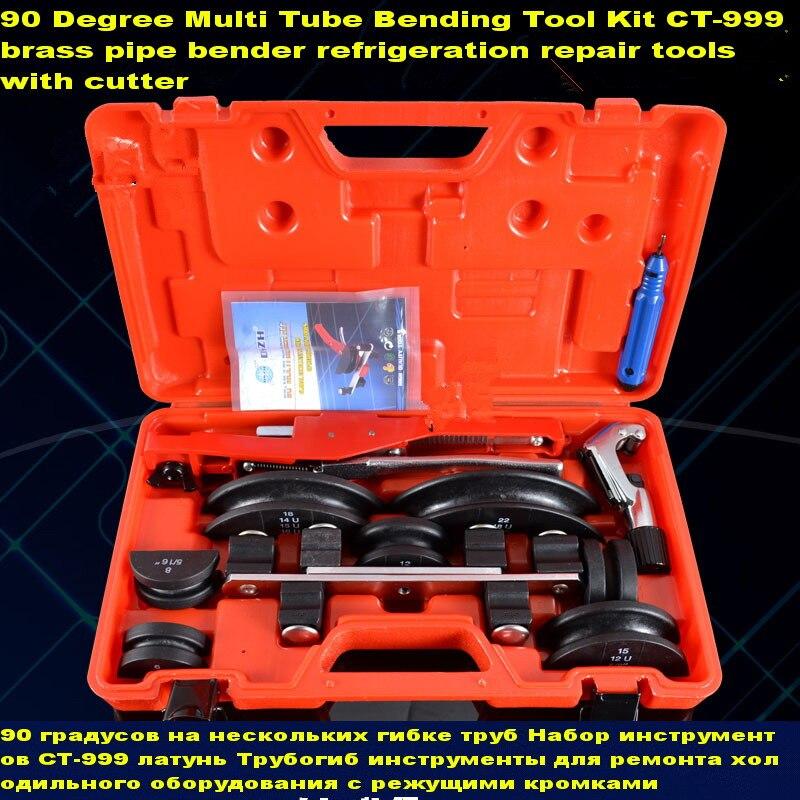 شحن مجاني 90 درجة متعدد أداة ثني الأنبوب كيت CT-999 النحاس جهاز ثني الأنابيب التبريد أدوات إصلاح مع القاطع