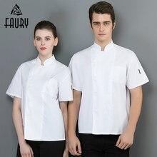 2019 à manches courtes Chef veste Restaurant uniformes blanc cuisinier chemises cuisine hôtel Sushi uniforme salon de coiffure boulangerie travail manteau