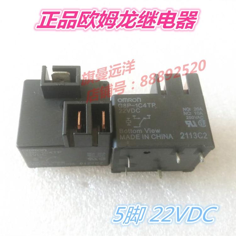 G8P-1C4TP 22VDC 22V реле 20A 5-контактный
