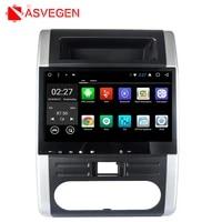 asvegen android 7 1 quad core car radio video gps navigation stereo headunit wifi 4g media dvd player for nissan x trail 2008