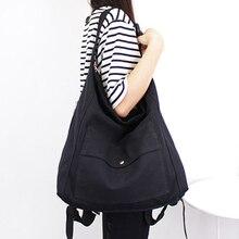 Многофункциональная большая сумка на плечо для женщин, повседневная Холщовая Сумка, простой дизайн, хлопковая ткань, мягкий большой рюкзак