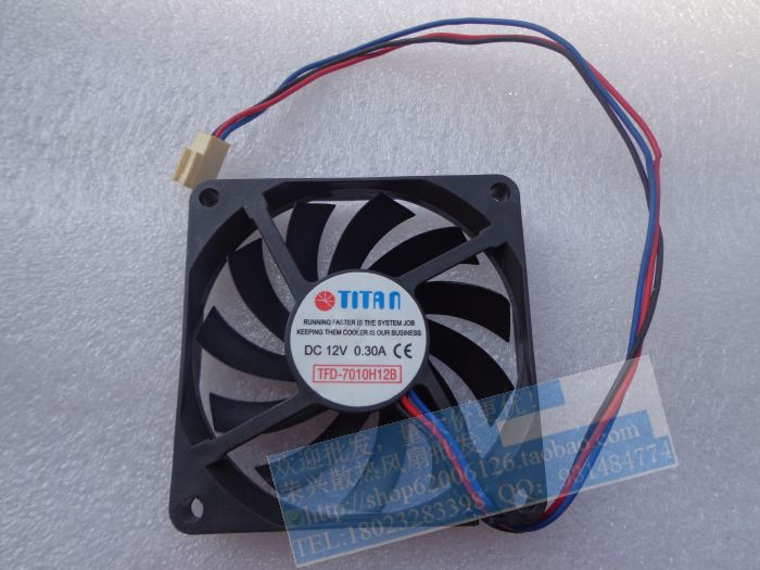 Free shipping Original TITAN TFD-7010H12B 12V 0.30A 7010 70 * 70 * 10mm cooling fan
