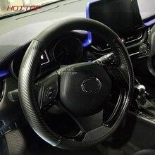 Décoration de style de voiture pour Toyota CHR 2017-2019 couvre-volant en cuir couvre-volant accessoire intérieur