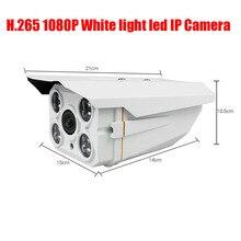 Free Shipping 4 Array White light Led 2MP 1080P HD IP Cam CCTV IP Camera Outdoor Infrared Night Vision IR Bullet Box Camera