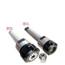 Morse taper cone MT1 MT2 MT3 MT4 ER11 ER16 ER20 ER25 ER32 ER40 collet chuck Holders,CNC machine tools holder lathe clamp