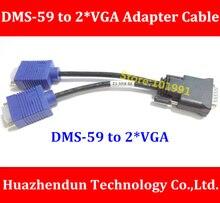 Qualidade de confiança DMS-59 para DMS 59Pin Dupla VGA Adaptador de Cabo para Placa de Vídeo para 2 * Suporte VGA ATI HD2400 ATI X1300