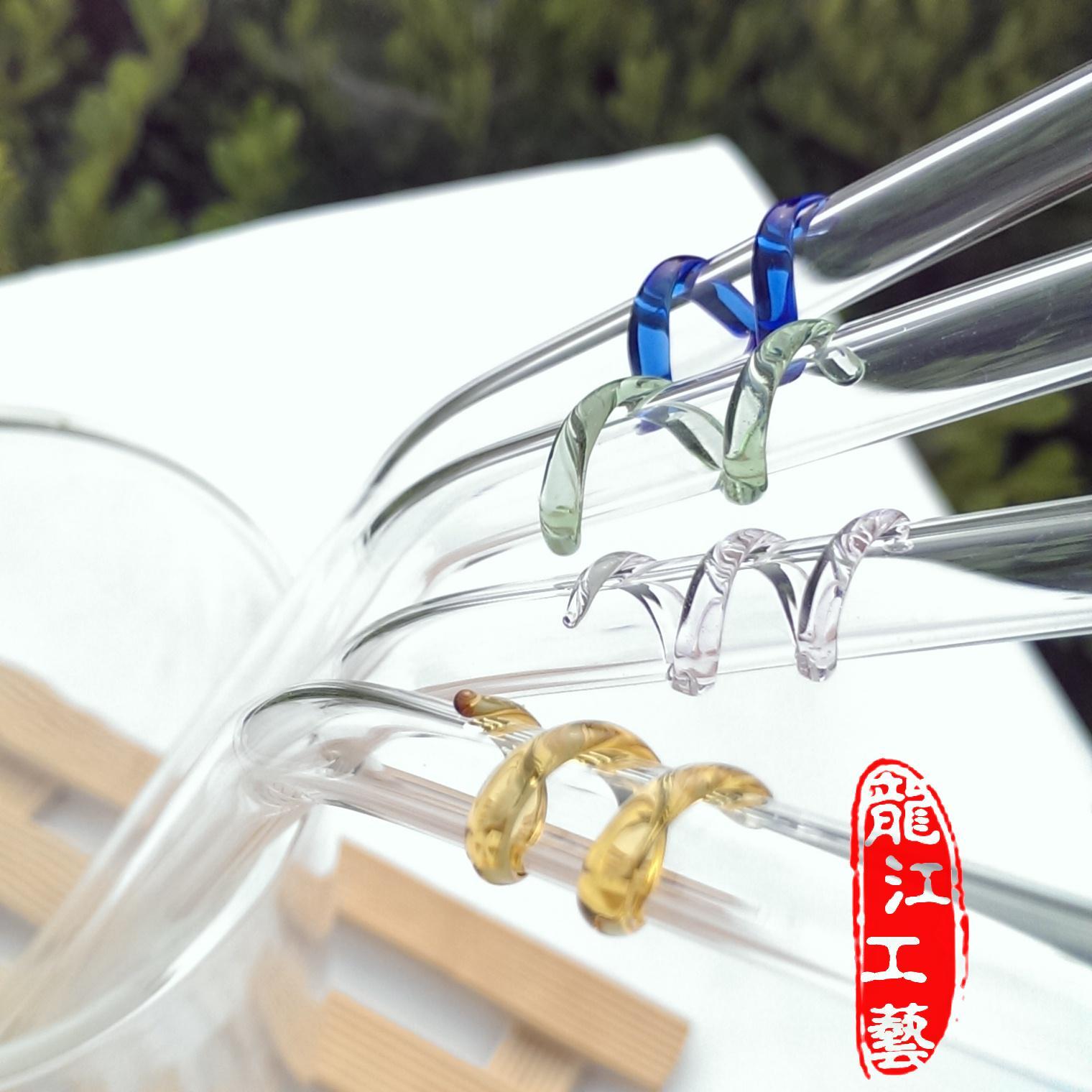 O.RoseLif Handmade Glass Pipette Fruit Juice Circle Multicolour Suckpipe Drinking Straws Milk Tea Bar Bending Loops Straw