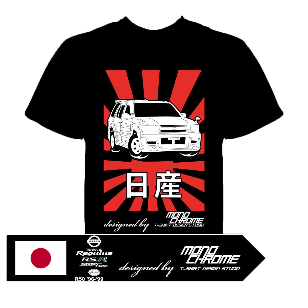 Camiseta Autech Nissan Terrano Regulus StarFire 4x4 RS-R R50 96-99