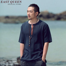 Vêtements chinois traditionnels pour hommes homme chinois mandarin col chemise blouse wushu kung fu tenue hauts chemise en lin NN0549