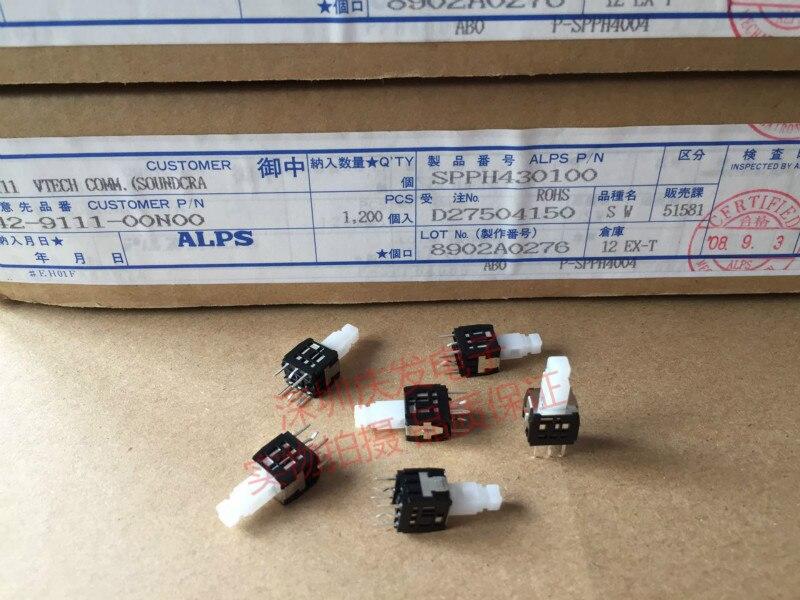 [VK] Japan ALPS SPPH430100 druckschalter Selbst lock switch 6 pin 6 meter plug mit sperren schlüsselschalter taste