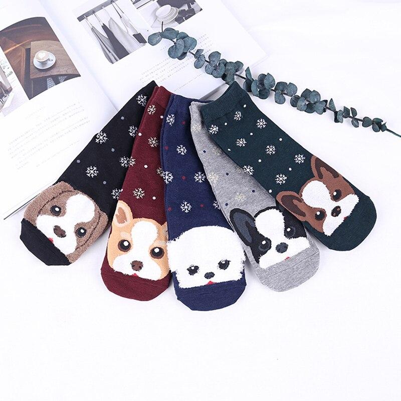 Зимние женские носки теплые хлопковые с рисунком рождественской собаки удобные