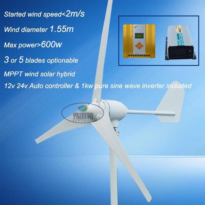 400 w טורבינת רוח מקסימום כוח 600 w 5 להבים עם 1000 w טהור סינוס גל מהפך + 600 w MPPT רוח שמש היברידי בקר