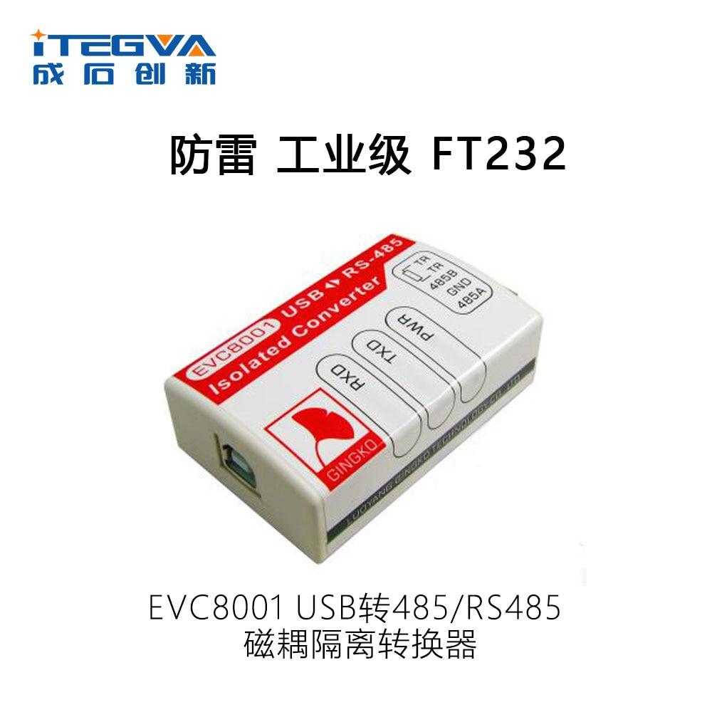 EVC8001 محول عزل مغناطيسي USB إلى 485/RS485 ، الحماية من الصقيع الصناعية FT232
