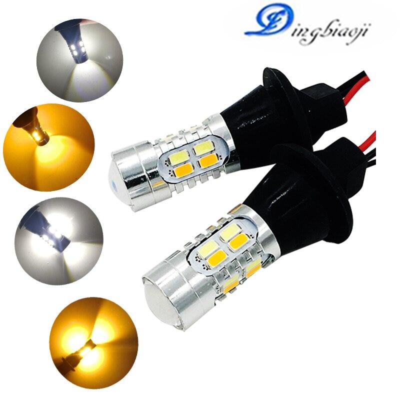 2x t20 7440 20-7440 1156 1157 3156 3157 2835dual-color switchback led drl canbus turn signal light kit erro livre âmbar branco