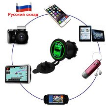 Chargeur Super 2 ports 5V 2,1a   Adaptateur électrique, panneau de Charge, tablette de téléphone portable, prise USB, pour Auto camion ATV bateau moto