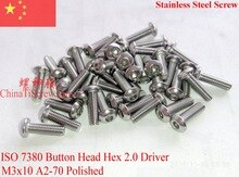 Vis en acier inoxydable M3x10   Bouton tête ISO 7380, pilote hexagonal, 100 poli ROHS pièces