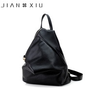 JIANXIU Women Pu Leather Backpack School Bags Mochilas Bolsas Mochila Feminina Multi-functional Escolar Mujer Bagpack Backpacks