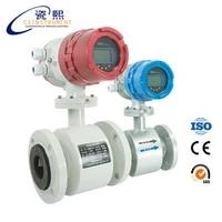 flow meter sensor 1 inch diameter 1 16m3h flow range magnetic flow meter price