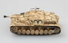 Trumpet  1:72 German World War II IV four tank 36134 finished product model