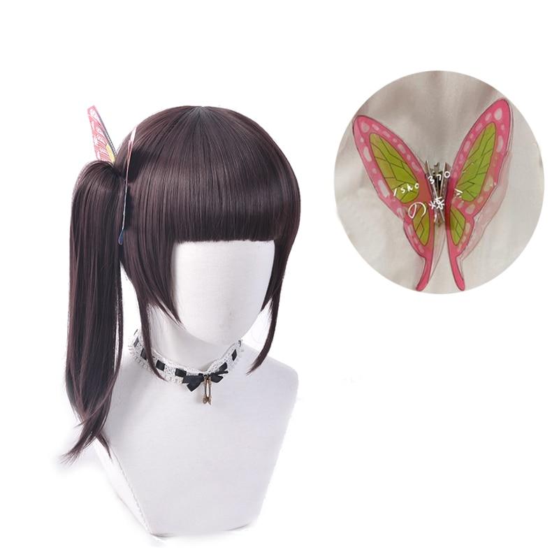 Anime Demon Slayer Kimetsu no Yaiba Tsuyuri Kanawo Tsuyuri Kanao Cosplay Costume Prop Wig headwear butterfly hair accessory