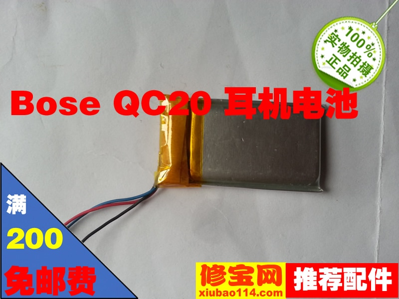 Bose QC20 headphone battery BOSE battery 3.7V