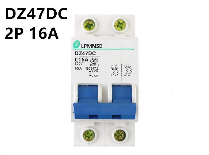 DZ47 DC 2P 16A 250V 10kA Circuit breaker DC MCB sicherheit breaker C typ