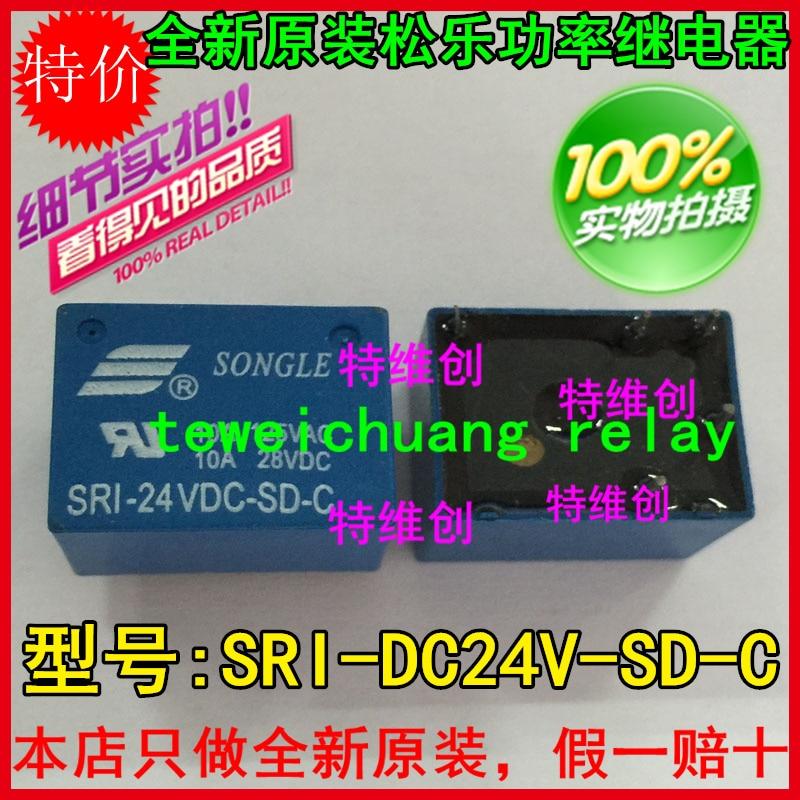 Envío Gratis 100% nuevo original relé 10 unids/lote SRI-24VDC-SD-C 10A 125 V 5PIN