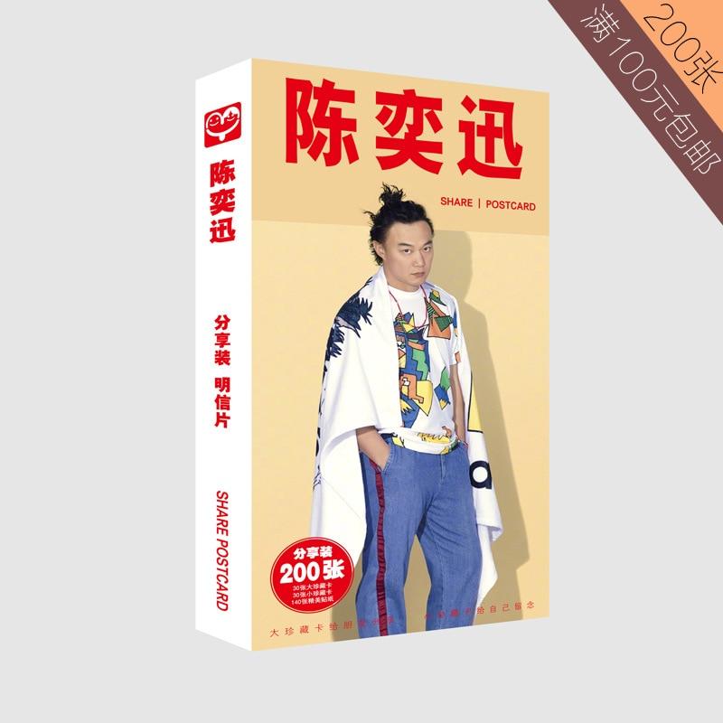 200 pçs/set Eason Chan Papel Cartão Postal/Cartão/Mensagem/Cartão de Natal e presentes de Ano Novo