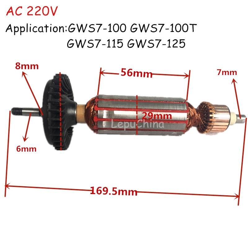 Горячая продажа! 220 В переменного тока Ротор Арматура Замена для BOSCH GWS7-100 GWS 7-100E/ET/T GWS 7-125E GWS7-115 GWS720 хорошее качество.