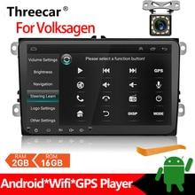 Voiture multimédia 2 Din Android 8.1   Amarok gil sagen, VW Passat B6 golf 56 Skoda Octavia 2 superbe 2 siège Leon Navigation 2 + 16G