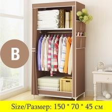 En vente moins cher petite armoire simple tissu armoire pliant Portable placard vêtements armoire de rangement meubles de maison