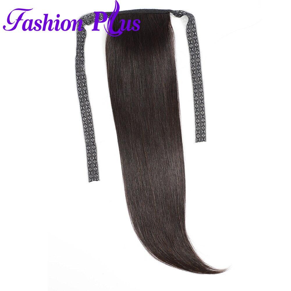شعر مستعار, شعر برازيلي مستقيم 100% شعر بشري ، ذيل حصان للنساء ، مشبك ، شعر ريمي ، 10-26 بوصة