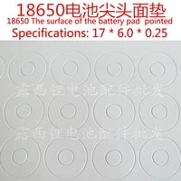 100pcs 18650 gm lithium battery high temperature resistant insulation gasket fast 18650 macaroni paper insulation slices of pad
