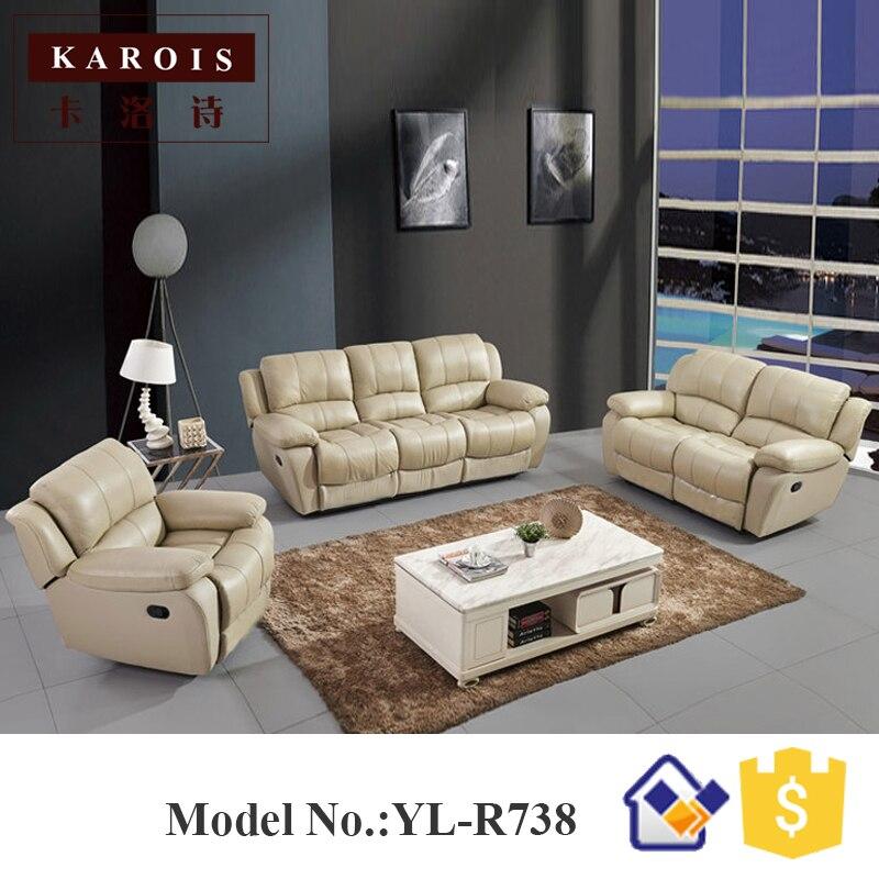 Karأونصة-كرسي استلقاء ، كرسي سينما ، أريكة ، غرفة معيشة ، R738