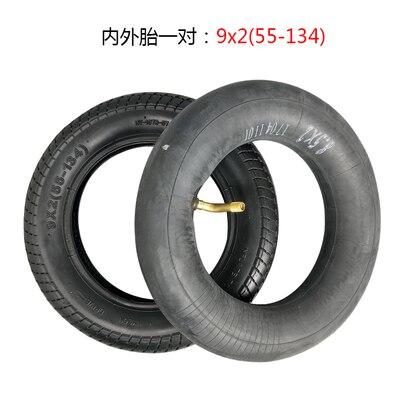 Envío Gratis, neumático 9x2(55-134) 9x2(55-134) Tubo 9x2 (neumático interno 55, neumático de carro de triciclo para bebé, accesorios de neumático de cochecito