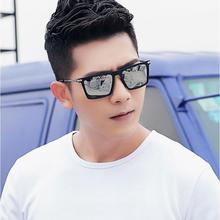 Luxury Brand Men Sunglasses Designer Fishing Shades Driving Classic Square Sun Protective Glasses Ma