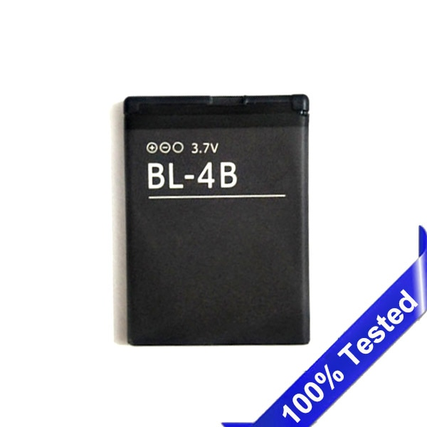 Батарея для Nokia N75 N76 2630 7373 6111 5000 7070 7500 2660 аккумуляторы BL 4B BL4B BL-4B
