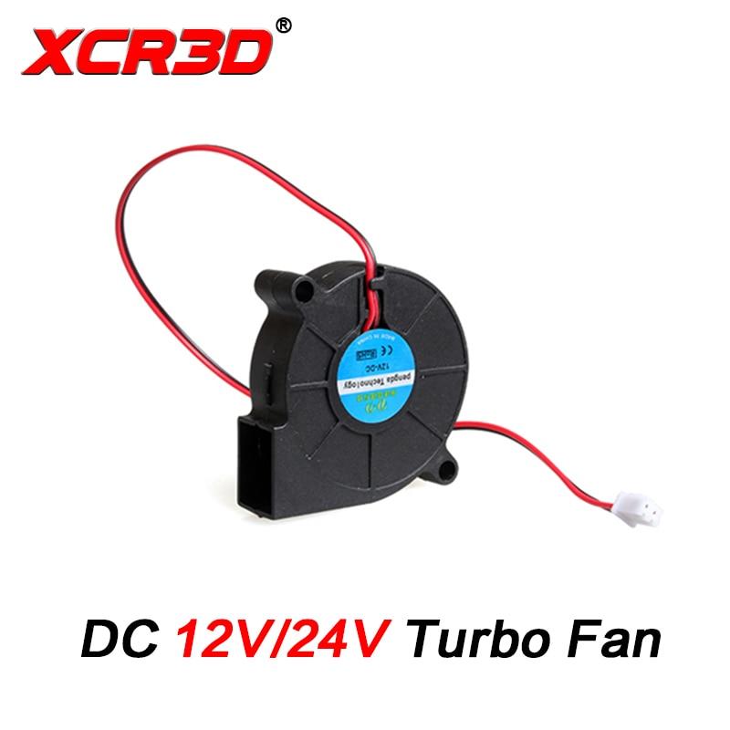 XCR3D piezas de impresora 3D 50x50x15mm Turbo ventilador DC 12 v/24 V ventilador de refrigeración Radial 2Pin XH2.54 cable para Hotend 5015 centrífugo