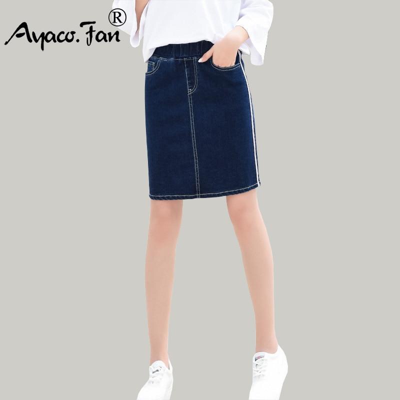 Denim Skirts 2019 Summer New Women Jeans Pencil Midi Skirt Lady Female High Waist Office Autumn Bodycon Femininas Skirts Saia