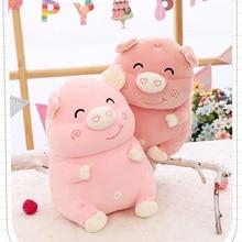 30/40cm Smile Pig Plush Toy Animals Dolls Soft Pillow