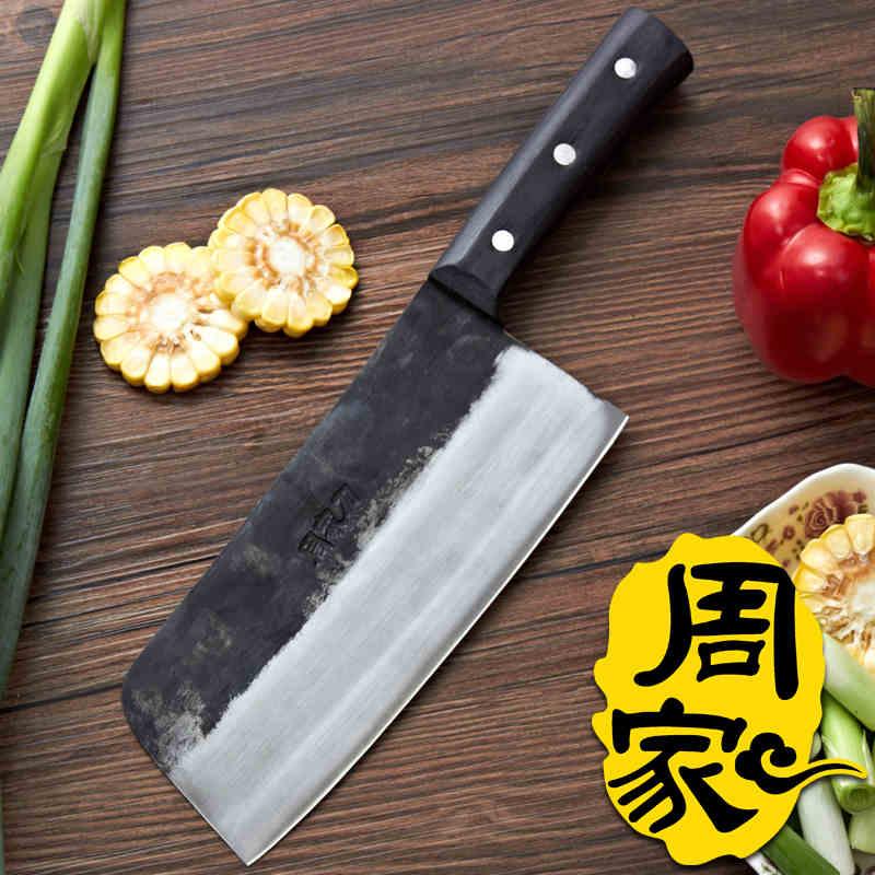 YAMY & CK اليدوية كليب سكاكين المطبخ الكربون الصلب النمط الصيني الشيف شريحة اللحوم الخضار متعددة الوظائف سكين تانغ سكين