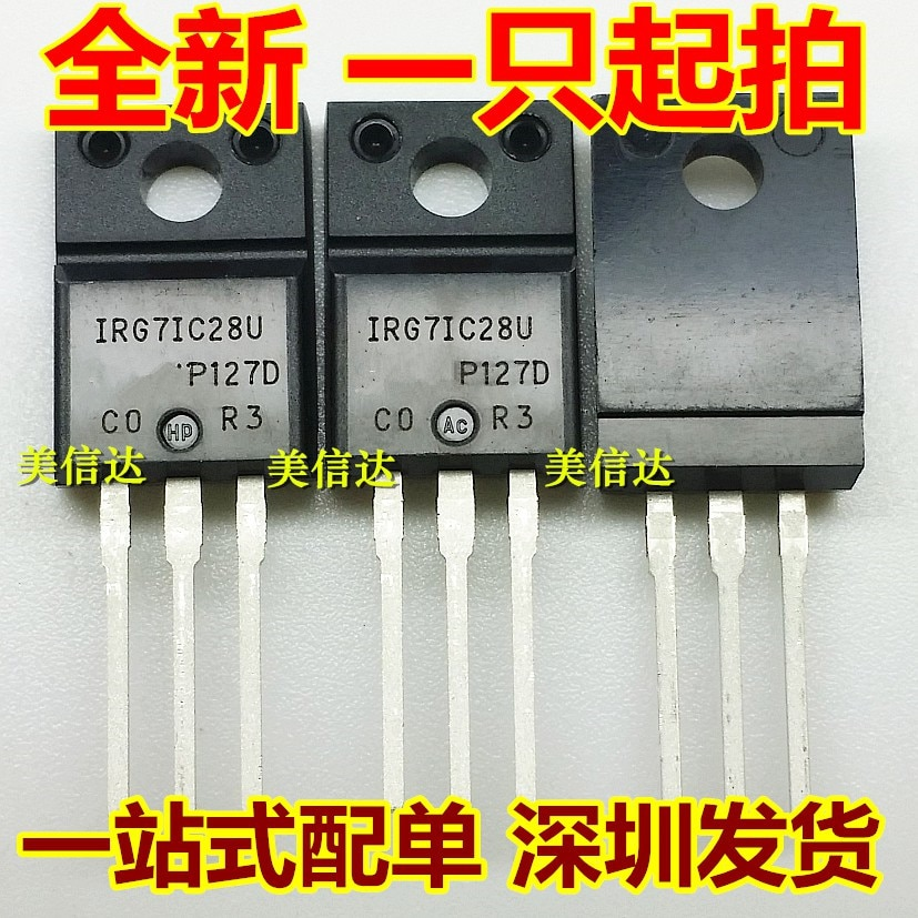 10pcs/lot IRG7IC28U G7IC28U IRG7IC28 TO-220 In Stock