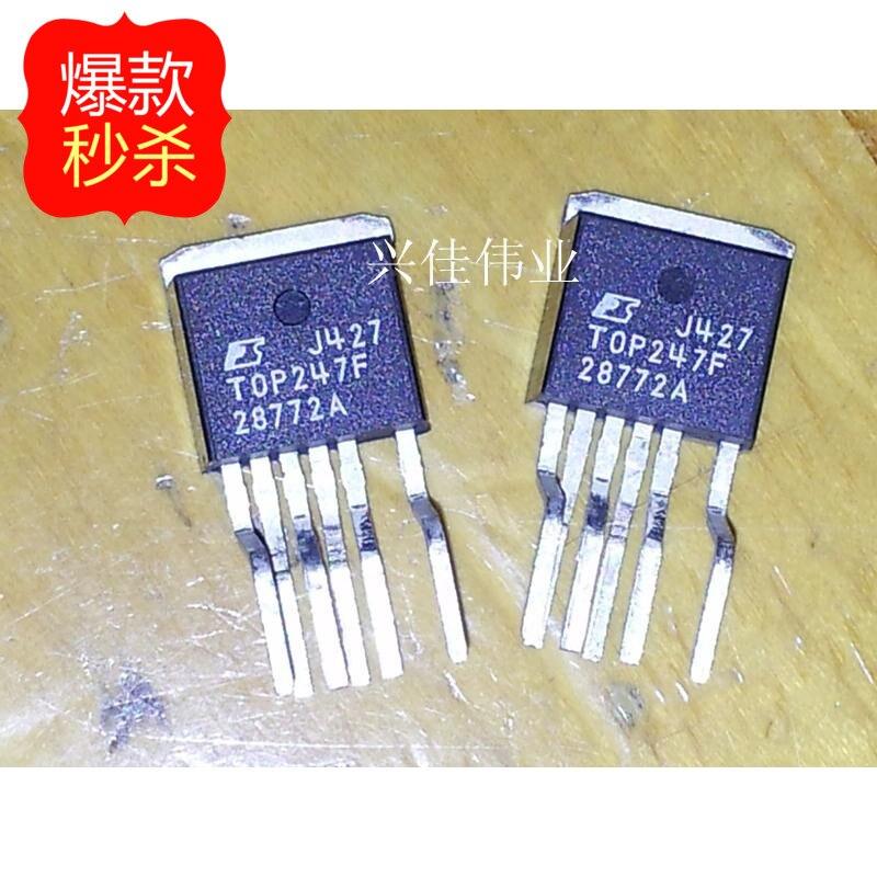 10 PCS Neue original authentischen TOP247 TOP247F TO220 POWER power-management-chip