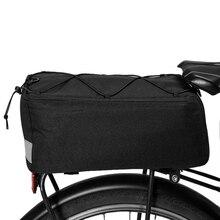 حقيبة الدراجة متعددة الوظائف للدراجة الهوائية حقيبة تبريد معزولة في صندوق الدراجة المقعد الخلفي حقيبة الأمتعة رف سلة للدراجة