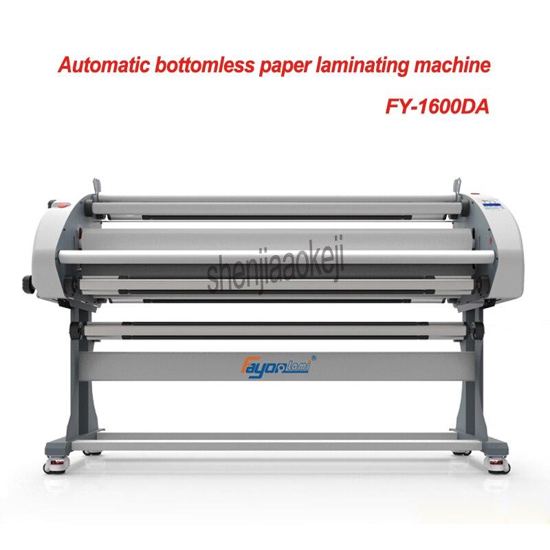 آلة تغليف الورق بدون قاع ، أوتوماتيكية ، كهربائية ، فيلم تغليف بارد ، 110 فولت/220 فولت