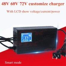 Lithium-Lifepo4 LTO Batterie Ladegerät 48v 60v 64V 72v für EV roller Ebike Automatische Power Off LCD Screen 10Ah 20Ah 30Ah Ladegerät